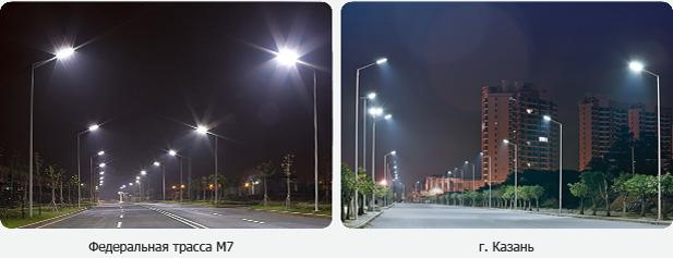 Светодиодный светильник Geliomaster GSO установлен на Федеральной трассе М7 и в г. Казань