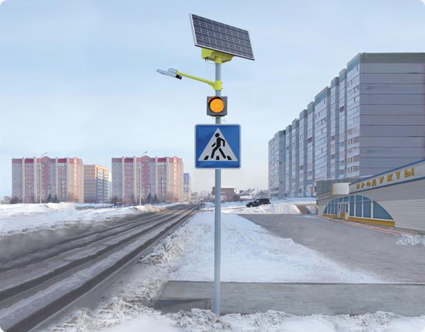 установка дорожного знака пешеходный переход
