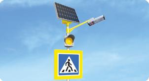 Комплект освещение пешеходного перехода STGM