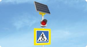 Светофоры на солнечных батареях LGMР для пожарных депо