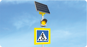Светофоры на солнечных батареях LGM