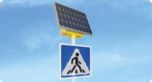 """Светодиодный дорожный знак """"GELIOMASTER GD"""" - """"Пешеходный переход"""" на солнечной батарее"""