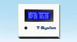 Система контроля оборудования T-System